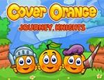حماية البرتقالة 4